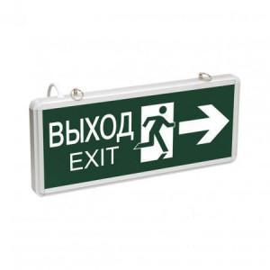 Таблички выход/вход