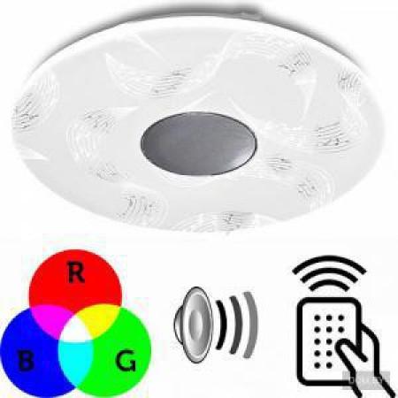 Управляемый светодиодный светильник a-play 60W RGB R-530-SHINY-220V-IP20 со встроенной колонкой и управлением со смартфона Estares Maysun