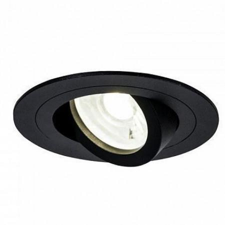 Точечный светильник Maytoni DL023-2-01B Atom