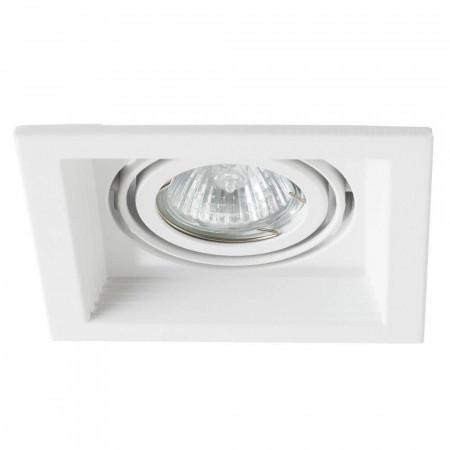 Встраиваемый светильник Arte Lamp A6661PL-1WH