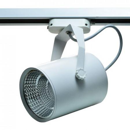 IL.0010.0058 Светильник 15W на однофазный трек 220V, LED 4200K, Белый